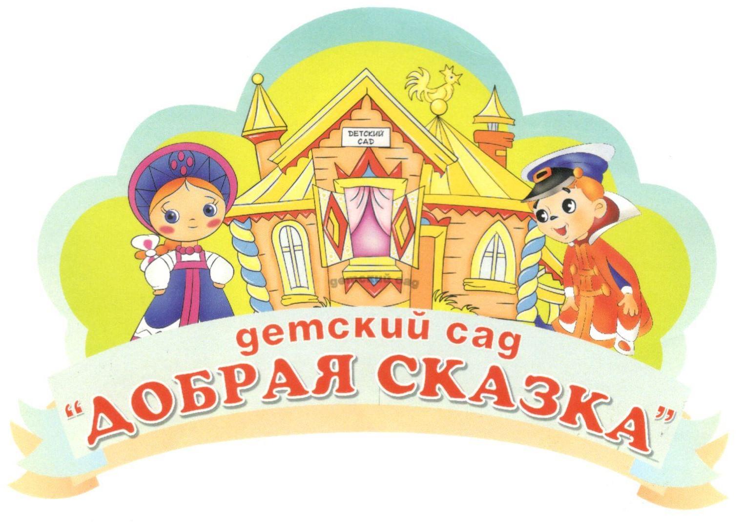 МКДОУ №12 г. Кирова